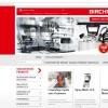 Toutes les infos sur les pulvérisateurs sur le site Birchmeier.fr